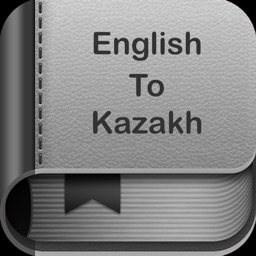 English To Kazakh Dictionary.
