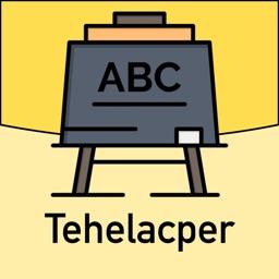 Tehelacper