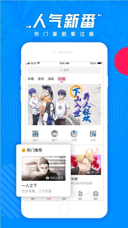 波洞 screenshot-2