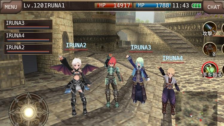 イルーナ戦記オンライン MMORPG screenshot-3