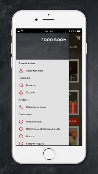 点击获取FOOD BOOM Доставка еды Якутск