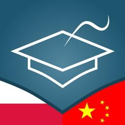 Polish | Chinese AccelaStudy®