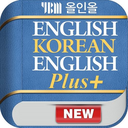 YBM English Korean English DIC