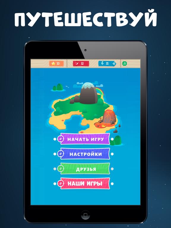 Скачать игру Викторина: Логические игры IQ