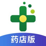 药房网商城商家版-药店管理软件