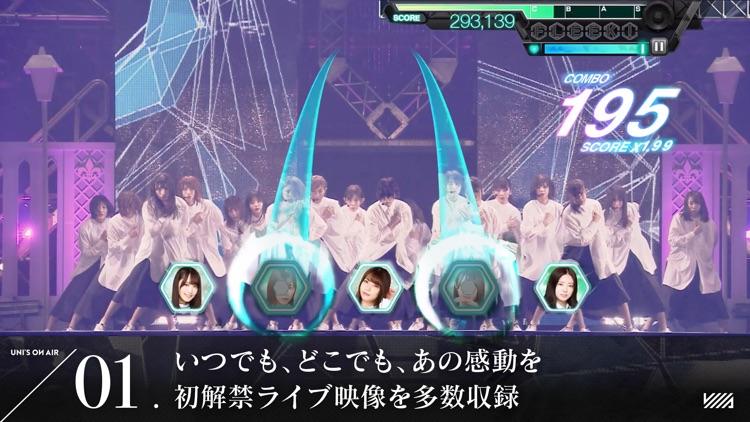 欅坂46・日向坂46 UNI'S ON AIR screenshot-0