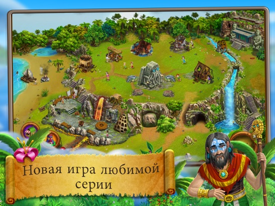 Virtual Villagers Origins 2 на iPad