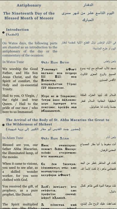 Coptic Readerのおすすめ画像3