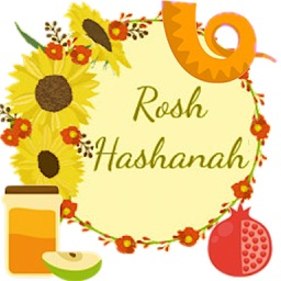 Happy Rosh Hashanah Sticker