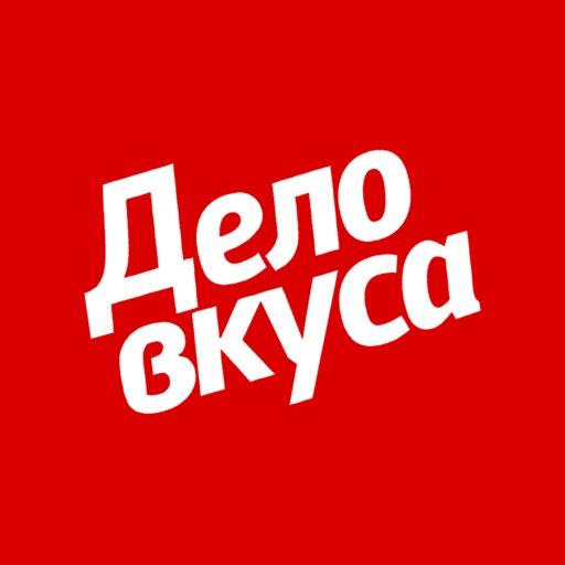 ДелоВкуса | Нижневартовск