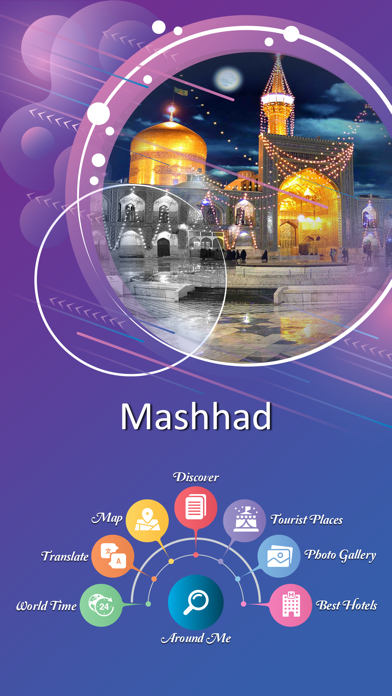 Mashhad Travel Guide screenshot 2
