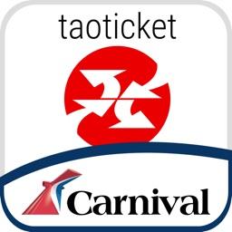 Ticketcarnival - Cruises