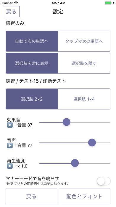 英検®2級 でた単のおすすめ画像7