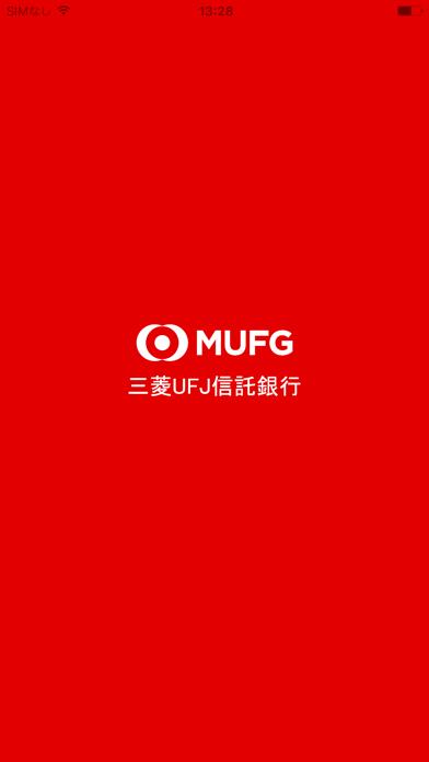 三菱UFJ信託ワンタイムパスワードアプリのスクリーンショット1