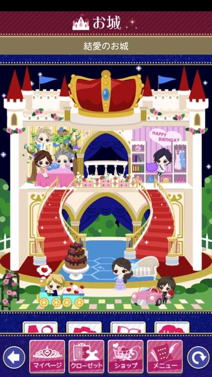 王子様のプロポーズ Eternal Kiss screenshot-9