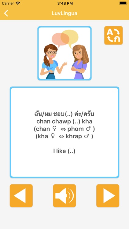 Learn Thai - LuvLingua screenshot-2