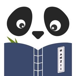 Mandarin Chinese Dict - Hanzii