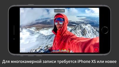 Скриншот №1 к Doubletake by FiLMiC Pro