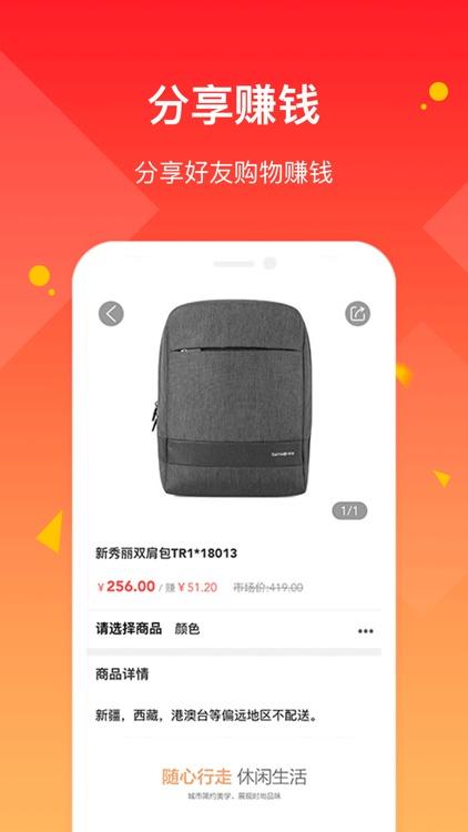 乐卡包-吃饭省钱,购物赚钱! screenshot-3