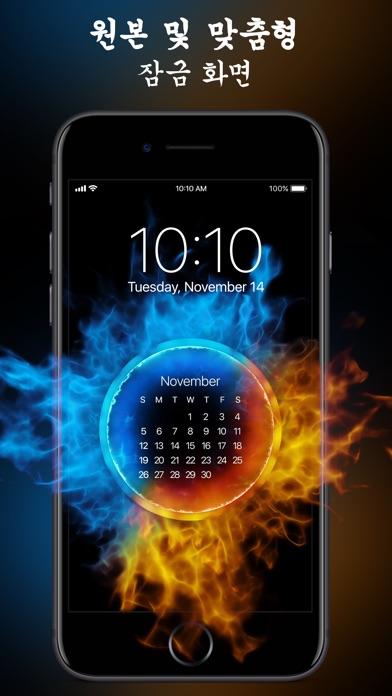 라이브 배경화면 - 아이폰용 움직이는 배경화면 및 테마 for Windows