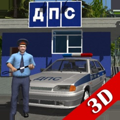 Traffic Cop Simulator 3D on the App Store