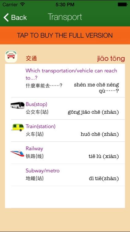 Mandarin Travel Easy Lite