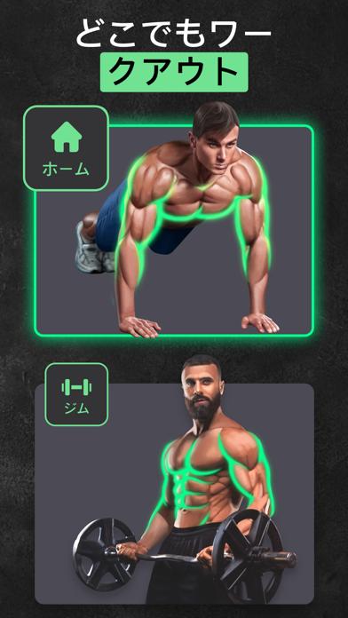 ProFit - Workout Trainerのおすすめ画像1