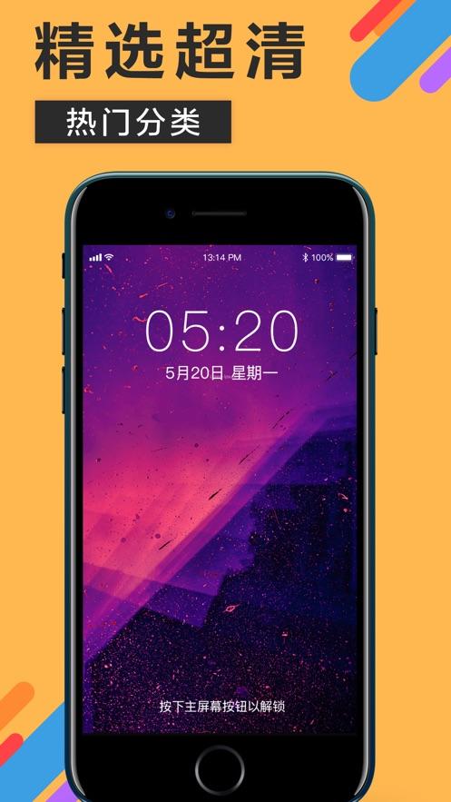 动态壁纸-一键设置动态高清手机壁纸 App 截图