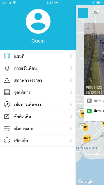 Highway Traffic screenshot-7