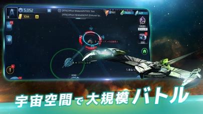 Star Trek™ 艦隊コマンド紹介画像3