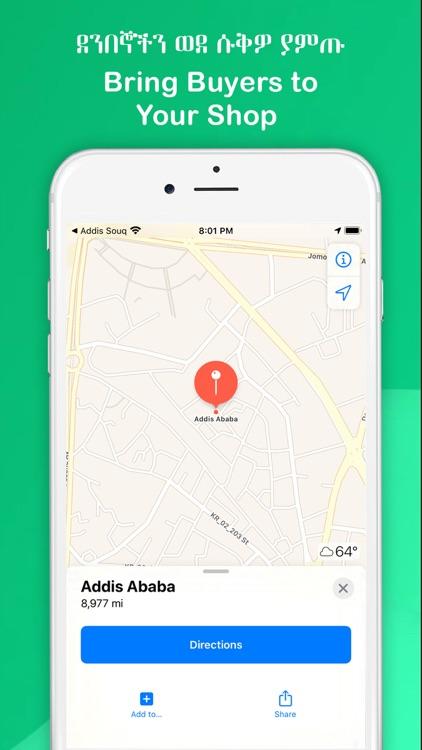 Addis Souq screenshot-6