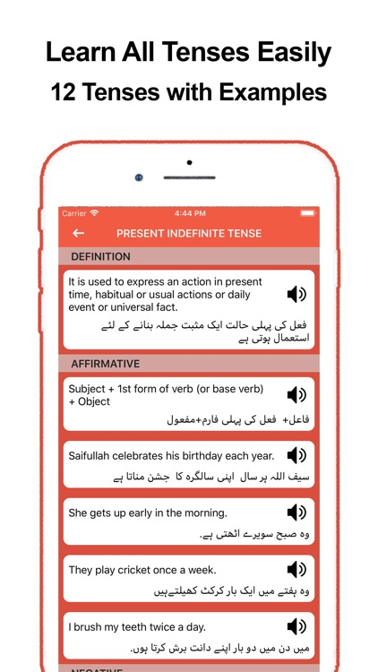 Learn English Spoken screenshot-6