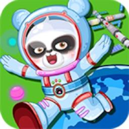 航天学习计划 认知中国空间站