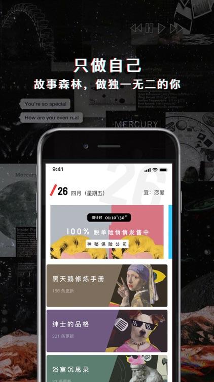 PickYou-超有趣的约会交友App screenshot-3