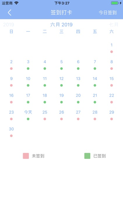 Nanjing Integrity School screenshot-3