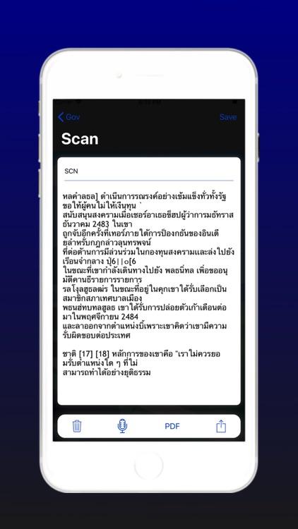 Thai Image OCR Scanner  Pro screenshot-5
