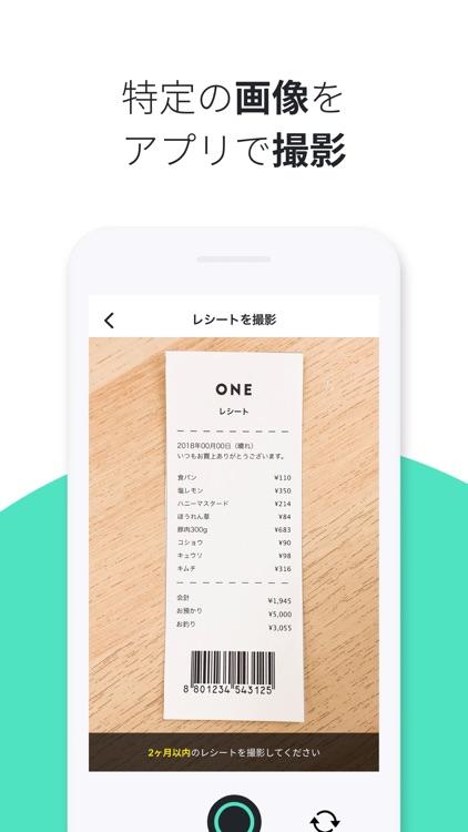 ONE(ワン) screenshot-3