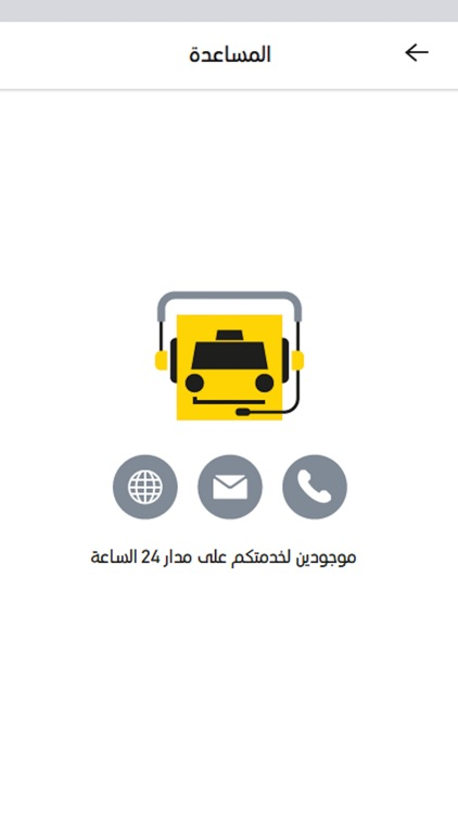 CityTaxi-Passenger screenshot-5