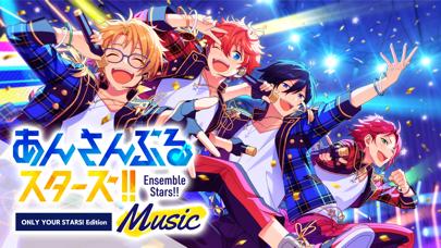 あんさんぶるスターズ!!Music OYS! Editionのおすすめ画像1