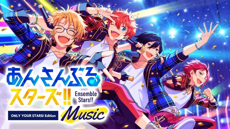 あんさんぶるスターズ!!Music OYS! Edition