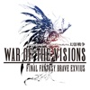 FFBE幻影戦争  WAR OF THE VISIONS - iPhoneアプリ
