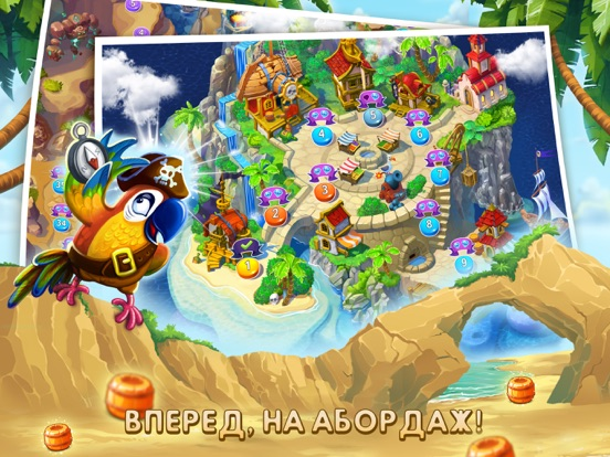 Игра Pirates & Pearls
