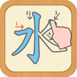 Kanji Practice N1,N2,N3,N4,N5