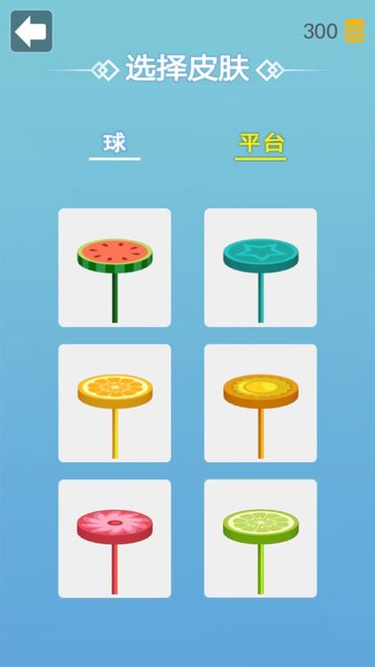 跳跃的球 - 单机版游戏 screenshot-6