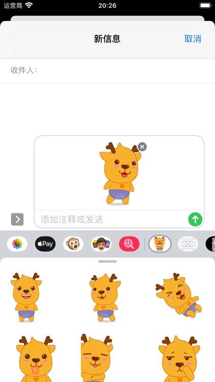 Bear-Stickers screenshot-3