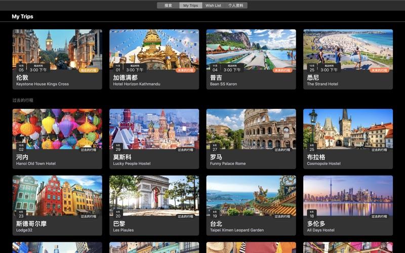 Hostelworld for Mac