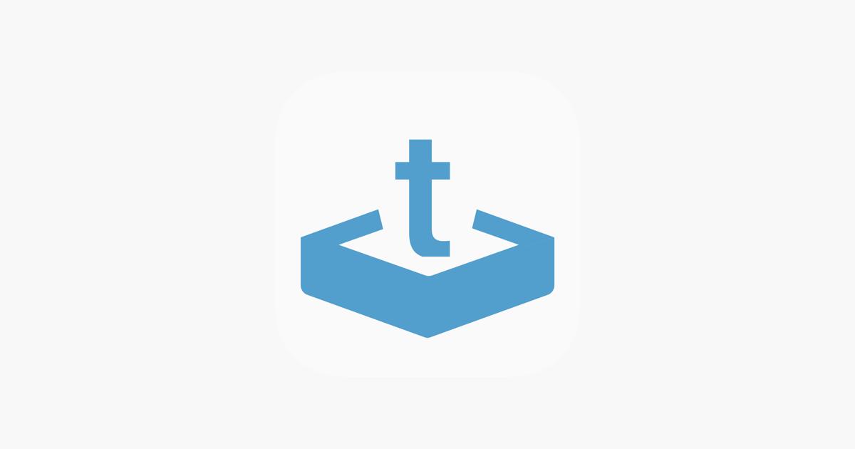 TBR - Image && Video Viewer