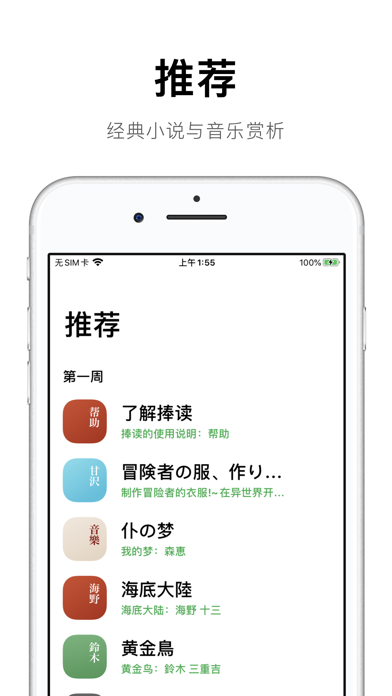 捧读:日语语法学习与分析のおすすめ画像7