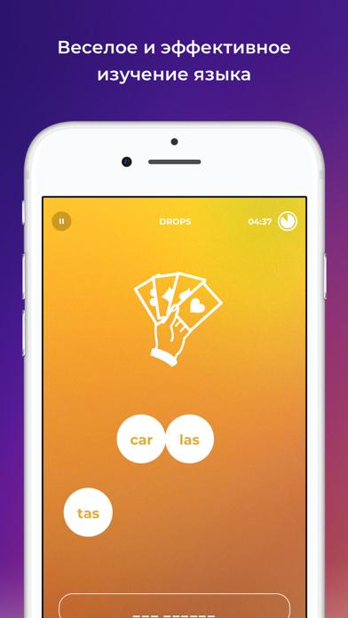 Скриншот №7 к Drops изучайте новые языки!