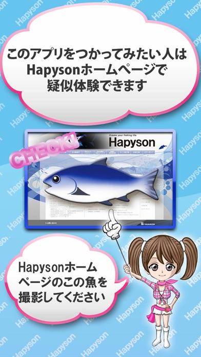 Hapyson釣り計測 ScreenShot2